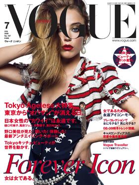 東京から「オバサン」が消える!? 「VOGUE NIPPON」が提言