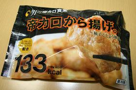 「帝カロから揚げ」はエモテントが展開する食品ブランド「男の帝カロ食堂」の第1弾商品