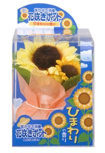 季節限定で発売される「アース製薬花咲きポット ひまわり」