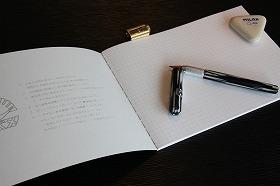 Thinking Power Notebook