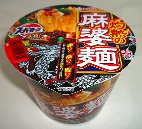 エースコック「スーパーカップ EX 灼熱の麻婆麺」