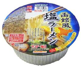 キンレイ「函館風塩ラーメン」