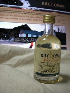 お土産にもらったキルホーマンのミニチュアボトル
