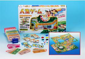 タカラトミーが発売する6代目「人生ゲーム」(C)1968 2008 TOMY