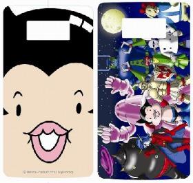 (C)Tezuka Productions / Lily Franky