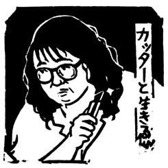 「ナンシー関 大ハンコ展」(C) Nancy Seki