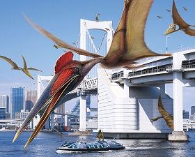 「ケツァルコアトルス」のイメージ画像(背景はレインボーブリッジ)