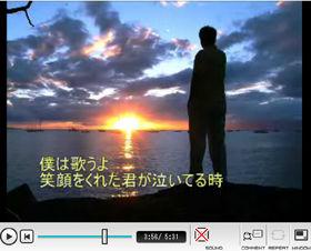 香港の女子高生が歌った「歌に形はないけれど」をプロモーションビデオ風にした「二次創作動画」もある