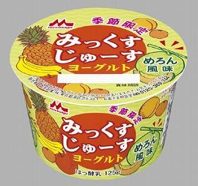 森永乳業「みっくすじゅーすヨーグルト めろん風味」