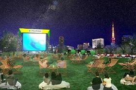 東京ミッドタウン「ガーデンシアターカフェ」のイメージ画像