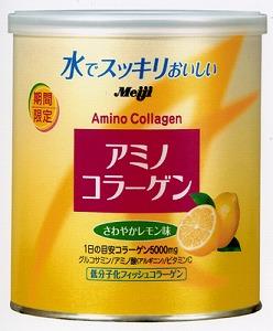 明治製菓「アミノコラーゲン さわやかレモン味」