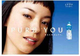 特設サイト「PURE YOU」で中島さんの新曲が配信される