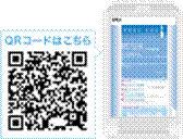 携帯サイト「PURE YOU」のQRコード