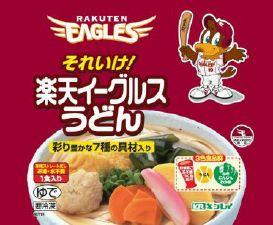 キンレイは2008年6月23日、具材付き冷凍調理麺「それいけ! 楽天イーグルスうどん」