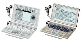 中国語コンテンツを強化した電子辞書 シャープ