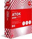 ATOKの辞書セット付き「プレミアム」は実売8000円~