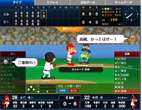 プロ野球の試合を一球ごとにアニメで再現。吹き出しのコメントも投稿できる