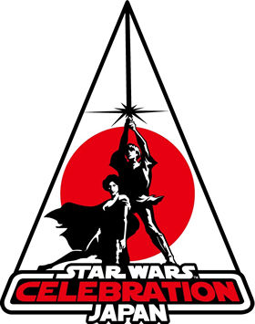 (C) 2008 Lucasfilm Ltd. All rights reserved.
