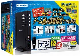 プリンストンテクノロジー「PTV-TVBOX2」