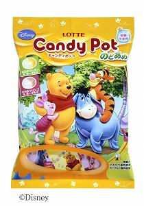 ロッテ「くまのプーさん キャンディポットのど飴(袋)」