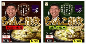 東洋水産「マルちゃん ちゃんこ雑炊若」2品