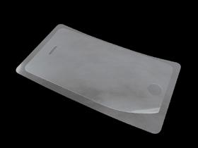エレコムが発売するiPhone 3G用の液晶保護フィルム