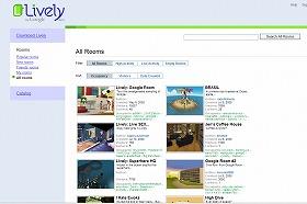 各ユーザーの「部屋」はサイト上で検索する