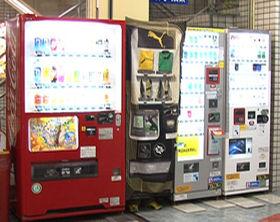 パッと見には本物と見分けがつかない「人間自動販売機」(真ん中の黒い物体)