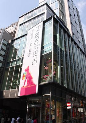 渋谷にオープンする旗艦店「SHIBUYA Francfranc」