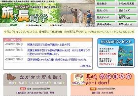 長崎に旅行する際には特にチェックしておきたい
