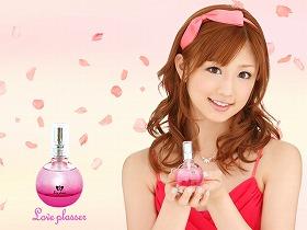 小倉優子がプロデュースした香水「ラブプラセール」