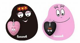 グリーンハウスが売り出す「バーバパパ」のマウスセット(C)2008.A.T & KODANSHA Licensed by PLAZASTYLE