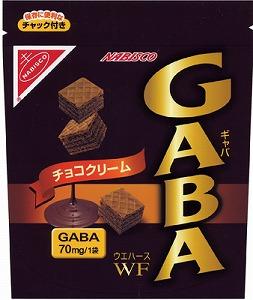 ヤマザキナビスコ「GABA ウエハース チョコクリーム」