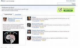 Knolのシンプルなトップページ。グーグルブランド色は薄い。