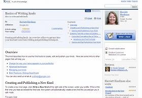 「Knolの記事の書き方」の著者はグーグル社所属と記されている。