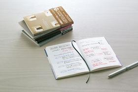 コクヨS&T「文庫本ノートシリーズ」