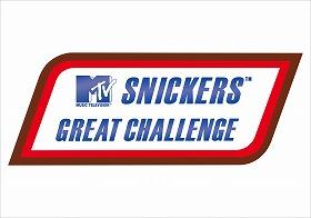 「スニッカーズ&MTV」キャンペーン