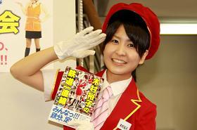 初の単行本を出版したばかりの「鉄ドル」木村裕子さん