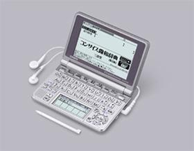 カシオ計算機「エクスワード XD-SP7700」