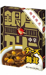 明治製菓「銀座カリー チーズと舞茸」