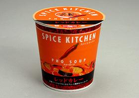 日清食品「スパイスキッチン レッドカレー フォースープ」