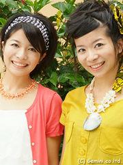 NHK朝ドラにヒロイン再登板する三倉茉奈さんと佳奈さん