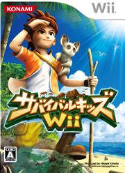 KONAMI「サバイバルキッズ Wii」