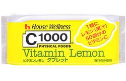 ビタミンC 不足してませんか?