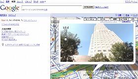 グーグル株式会社が入居するセルリアンタワーのストリートビュー