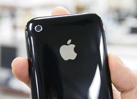 iPhoneの背面にも刻印されているアップルマーク。何に見える?