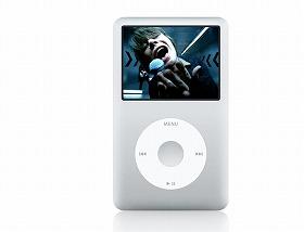 iPod classicの見た目は、2001年の初代からほとんど変わらない