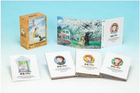 バンダイビジュアル「赤毛のアン DVD メモリアルボックス」