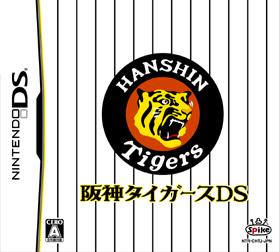 スパイク「阪神タイガースDS」<br/>(C)阪神タイガース (C)2008 Spike
