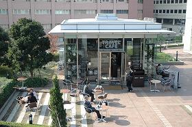 「都心のオアシス」的なTRAVEL CAFÉ 新宿サザンテラス店